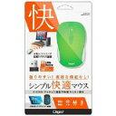 送料無料!Digio2 2.4GHzワイヤレス3ボタンマウス BLUE LED グリーン MUS-RKT105GN