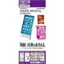 送料無料!【代引不可】ラスタバナナ SoftBank AQUOS CRYSTAL 305SH 反射防止フィルム T567305SH