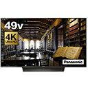送料無料!パナソニック 49V型 4K対応 液晶 テレビ VIERA HDR対応 2番組同時裏録対応 TH-49FX750