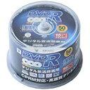 送料無料!山善(YAMAZEN) キュリオム DVD-R 50枚スピンドル 16倍速 4.7GB 約120分 デジタル放送録画用 DVDR16XCPRM 50SP