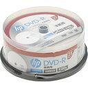 送料無料!hp(ヒューレット・パッカード) 録画用DVD-Rホワイト・ディスク(SPケース) 25枚