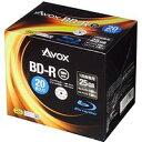 家電, AV, 相機 - 送料無料!AVOX ブルーレイディスク BD-R 録画用 25G 1-4倍速 20枚 パック BR130RAPW20A