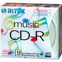 送料無料!ライテック製 RiTEK 音楽用 CD-R スリムケース 10枚パック CD-RMU80.10P C