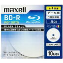 送料無料!maxell データ用 BD-R 片面1層 25GB 4倍速対応 インクジェットプリンタ対応ホワイト(ワイド印刷) 10枚 5mmケース入 BR25PPLWPB.10S