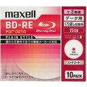 送料無料!maxell データ用 BD-RE 片面1層 25GB 2倍速対応 インクジェットプリンタ対応ホワイト(ワイド印刷) 10枚 5mmケース入 BE25PPLWPA.10S