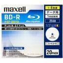 送料無料!maxell データ用 BD-R 25GB 4倍速対応 プリンタブル ホワイト 20枚入 BR25PPLWPB.20S