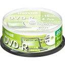 送料無料!日立マクセル データ用 DVD-R 4.7GB 1-16倍速 プリンタブルホワイト 20枚スピンドルケース DR47PWE.20SP