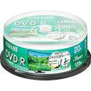 ����̵������Ω�ޥ����� Ͽ���� DVD-R ɸ��120ʬ 16��® CPRM �ץ�֥�ۥ磻�� 20�祹�ԥ�ɥ륱���� DRD120WPE.20SP