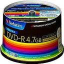 送料無料!三菱化学メディア 1〜16倍速対応 データ用DVD-Rメディア CPRM付(4.7GB・50枚) DHR47JDP50V3
