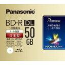 送料無料!パナソニック 録画用6倍速ブルーレイ片面2層50GB(追記型)単品 LM-BR50MP