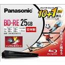 Panasonic LM-BE25W11S パナソニック