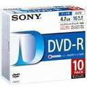 送料無料!ソニー 1〜16倍速対応 データ用DVD-Rメディア (4.7GB・10枚) 10DMR47LLPS(4548736036505)