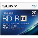 送料無料!ソニー 4倍速対応BD-R DL 20枚パック 50GB ホワイトプリンタブル 20BNR2VJPS4(4548736036918)