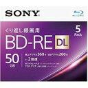 送料無料!ソニー 2倍速対応BD-RE DL 5枚パック 50GB ホワイトプリンタブル 5BNE2VJPS2(4548736036932)