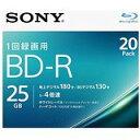 送料無料!ソニー 4倍速対応BD-R 20枚パック 25GB ホワイトプリンタブル 20BNR1VJPS4(4548736037083)