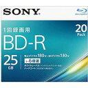 送料無料!ソニー 6倍速対応BD-R 20枚パック 25GB ホワイトプリンタブル 20BNR1VJPS6(4548736037151)