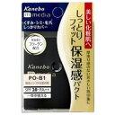 【カネボウ】【media】メディア モイストフィットパクトPO-B1(明るいソフトな肌の色)【ファンデーション】【メディア】