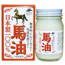 【ユニマットリケン】日本製 馬油100% 無香料【馬油】【ソンバーユ尊馬油無香料70mlお探しの方にも】