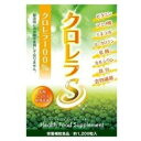 クロレラS 240g【クロレラ】【ビタミン】【アミノ酸】【京都栄養】