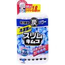 【小林製薬】スリムキムコ 冷凍室用 26g【脱臭】【キムコ】