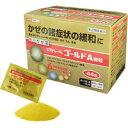 【第2類医薬品】ビタトレール ゴールドA微粒 44包【風邪薬】【VITA TREAL】