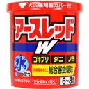 【第2類医薬品】アースレッドW 6〜8畳用 10g【アース製薬】