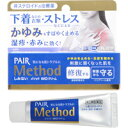 【第2類医薬品】メソッドWOクリーム 25g【かゆみ】【湿疹】【ライオン】