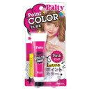 【DARIYA】パルティ ポイントカラーチューブ ピンク 15g【ヘアカラーチョーク】【ダリヤ】
