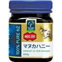 【マヌカヘルス】マヌカハニー MGO250+ 250g【はち...