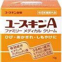 【ユースキン製薬】【yuskin】ユースキンA 70g【ジャータイプ】【ビタミン系】【指定医薬部外品】