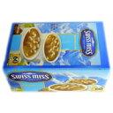 【SWISS MISS】スイスミス ミルクチョコレートマシュマロ入り 60袋入り【アイスココア ホットココア】【コストコ】【costco】