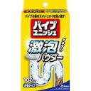【ジョンソン】パイプユニッシュ激泡パウダー 20gX10包入...