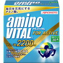 【味の素】アミノバイタル 2200mg 30本入【アミノバイタル】【アミノ酸】