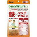 【アサヒグループ食品】【Dear-Natura】アサヒ ディアナチュラ スタイル鉄&マルチビタミン 60粒【ビタミンP】【栄養機能食品】