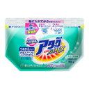 【花王】アタック高活性バイオEX つめかえパック 900g【洗濯洗剤】【粉末】...