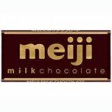 【明治製菓】明治 ミルクチョコレート 50g×10個セット【チョコレート】【10枚セット】