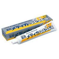 【サンスター】サンスター 薬用メディカつぶつぶ塩 170g【歯磨き粉】【医薬部外品】