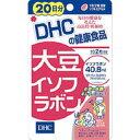 【DHC】【DHCの健康食品】DHC 大豆イソフラボン 40粒(約20日分)【ブラックコホッシュ】【栄養機能食品】