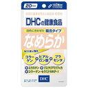 【DHC】【DHCの健康食品】DHC複合タイプ なめらか 6...