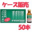 【大鵬薬品】【ケース販売】チオビタドリンク2000 100m...