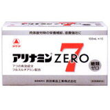 ������̵���ۡڥ���������ۡڥ������ۥ���ʥߥ� ����7(ZERO)100mL��40��+����ץ�10�ܡڹ��50�ܡۡڱ��ܥɥ�ۡڻ�����������ʡۡ��������ʡ�