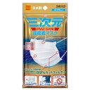 【興和新薬】クリーンラインコーワ三次元高密着マスク ふつうサイズ 5枚入【三次元マスク】【Kowa】