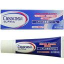 【第2類医薬品】クレアラシル 肌色タイプ 18g【ニキビ】