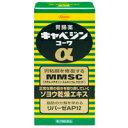 【第2類医薬品】【興和】キャベジンコーワα 300錠【胃腸薬】nasi
