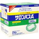 【第3類医薬品】【久光製薬】サロンパスA 240枚入【サロンパス】