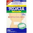 【第3類医薬品】【久光製薬】サロンパスAe大判 12枚【サロンパス】