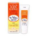 【第3類医薬品】【全薬工業】橙色ペークミン 30g【しっしん・かぶれ】