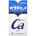 【第3類医薬品】【全薬工業】カタセ錠A 450錠【カルシウム剤】
