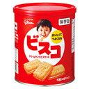 【glico】【江崎グリコ】【保存缶】グリコ  ビスコ 保存...