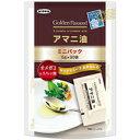 【日本製粉】アマニ油(亜麻仁油) 5g×30袋【アマニ油】【α-リノレン酸】